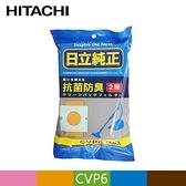 【南紡購物中心】HITACHI 日立 集塵紙袋 CVP6 (5包/25入)