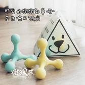 狗狗趣味益智玩具 不倒膠玩具 花生味狗狗玩    蜜拉貝爾
