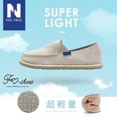 休閒鞋.刷破漂浮懶人鞋(杏)-FM時尚美鞋-NeuTral.Spring