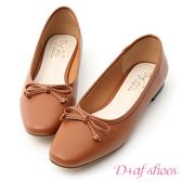 D+AF 法式甜心.小方頭平底芭蕾娃娃鞋*棕