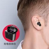 藍芽耳機迷你超小微型入耳耳塞式隱形運動vivo無線  小時光生活館