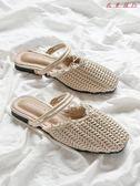 Pr 半拖鞋女夏季包頭編織穆勒鞋女平底
