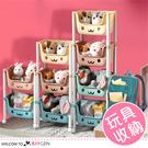 多功能兒童玩具收納架 四層置物櫃 簡易版