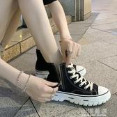 鞋子女超火高筒鞋秋冬新款百搭帆布鞋側拉鏈透氣韓版街頭潮鞋『小淇嚴選』