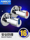 三角閥全銅 馬桶熱水器加長型角閥四分冷熱角閥全銅止水閥
