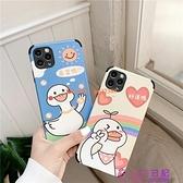 iPhone殼好運暴富鴨可愛卡通蘋果手機殼浮雕個性創意情侶全包攝像頭保護套【公主日記】