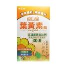 (買3送1盒特價1797元) 野菜村-金...