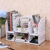 簡易書架置物架桌上收納架簡約學生兒童小書架辦公桌桌面組合書架