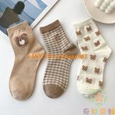 可愛日系襪子女純棉中筒襪韓國卡通小熊長筒襪復古格【奇妙商舖】