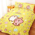 床包被套組 / 雙人加大【親親好友-兩色可選】含兩件枕套  混紡精梳棉  戀家小舖台灣製ABE312