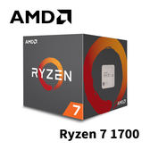 AMD Ryzen 7-1700 3.0GHz AM4腳位 八核心處理器 (內含風扇)