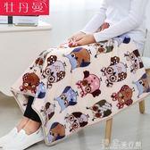 小毛毯小毛毯毯子膝蓋毯辦公室蓋腿午睡毯蓋毯冬季嬰兒學生單人雙層 『獨家』流行館