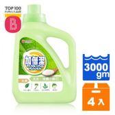 加倍潔 洗衣液體小蘇打 茶樹抗菌配方(3000mlx4瓶/箱)