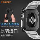 --庫米--HOCO Apple Watch1/2/3 歐格精鋼錶帶 蝴蝶扣 七珠款 銀色款