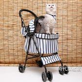 寵物推車狗推車輕便遛狗遛貓手推車避震換向貓貓車折疊收納外出XW