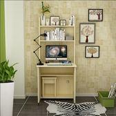 簡約現代折疊電腦桌台式家用辦公桌兒童書桌寫字台帶書架書櫃組合