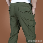工裝褲夏季薄款工裝褲男士休閒褲男寬鬆直筒長褲子多口袋運動褲速乾男褲 凱斯盾