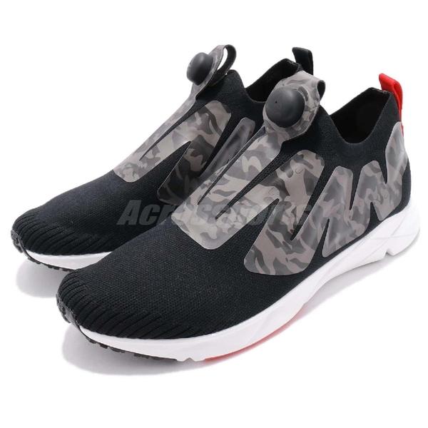 【六折特賣】Reebok Supreme ULTK 黑 灰 迷彩 針織鞋面 襪套式 充氣 休閒鞋 男鞋 【ACS】 CN4064