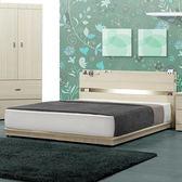 床架 機能附插座設計 雪松民宿風雙人5尺床組-床頭+床底雙件組(CF1)【H&D DESIGN】