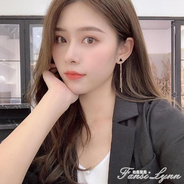 耳夾無耳洞女流蘇耳環氣質韓國網紅耳墜長款耳飾2021年新款潮耳釘 范思蓮恩