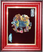 鹿港窯-台灣國寶-交趾陶-居家開運裝飾壁飾~S四寶麒麟