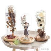 美式創意擺件永生花玻璃罩干花家居軟裝飾品北歐客廳柜酒柜擺設        瑪奇哈朵