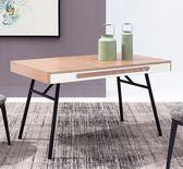 【新北大】✪ R225-1 瑞奇4.5尺餐桌 -18購