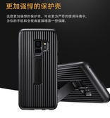 三星Galaxy S9 Plus s9+ 手機殼 立式支架 四角全包保護套 防摔硬殼 隱形支撐 保護殼 手機套