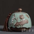 中式茶葉罐陶瓷密封醒茶罐家用大號存茶罐子防潮儲物精品高檔禮盒 小時光生活館