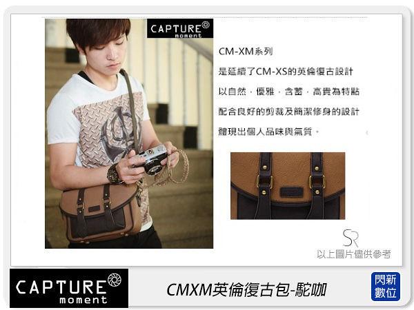 【分期0利率,免運費】Capture CMXM 搖滾寶貝 相機袋 可放7.7吋平板 28*17.8*12.7cm