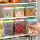 居家家食品收納盒儲物罐塑料罐子廚房收納罐...