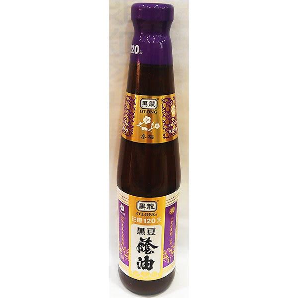 【黑龍】冬梅黑豆蔭油膏 400g