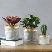618好康鉅惠北歐ins仿真植物盆栽水泥花盆整體套裝飾品