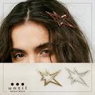 簡約復古風~星星金屬刻紋鏤空髮夾606921/2色