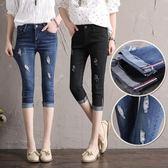 破洞七分牛仔褲女夏季高腰彈力緊身顯瘦薄款百搭卷邊小腳鉛筆中褲