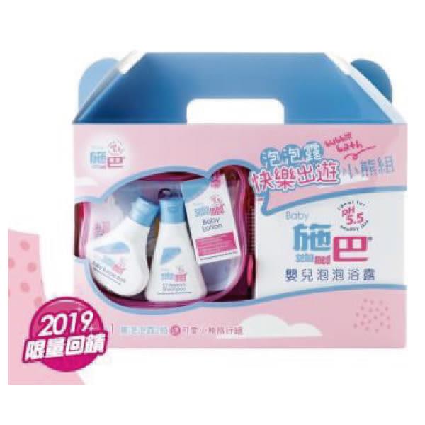 【加贈小熊旅行組】施巴 嬰兒泡泡浴露(500ml)2罐(快樂出遊小熊組)