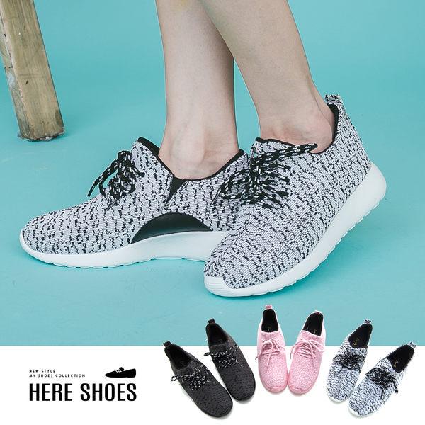 [Here Shoes]休閒鞋-MIT台灣製透氣混色網布綁帶舒適休閒運動鞋慢跑鞋慢跑鞋休閒鞋運動鞋─AA961