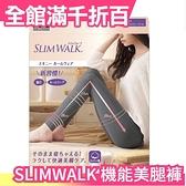 日本 SLIMWALK 纖伶 機能美腿褲 居家褲 黑色/灰色 M/L【小福部屋】