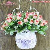 仿真花藝客廳壁掛墻飾藤編花籃滿天星干花套裝臥室裝飾品結婚禮物梗豆物語