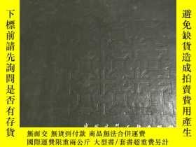 二手書博民逛書店罕見新型建築材料使用手冊。Y351232 中國新型建築材料公司。 中國建築工業出版