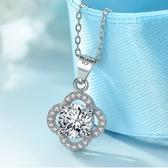 項鍊 精緻奢華幸運草鋯石 鍍925銀 項鍊