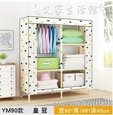 衣櫃簡易衣櫃實木布藝組裝布衣櫃現代簡約出租房用臥室收納櫃子衣櫥  LX 艾家