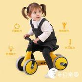 滑步車-寶寶滑行車扭扭車嬰兒學步車1-3歲玩具車無腳踏平衡車兒童溜溜車-奇幻樂園