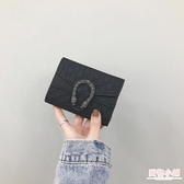 短款小錢包女零錢包超薄多卡位卡包新款韓版潮三折時尚錢夾潮