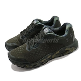 Under Armour 慢跑鞋 UA HOVR Infinite 3 黑 綠 男鞋 運動鞋 【ACS】 3024001301