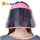 UV100 抗UV-防曬簡約美容面罩帽-...