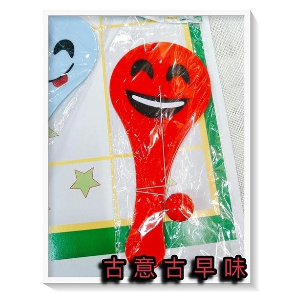 古意古早味 乒乓彈力球 (一支裝) 懷舊童玩 乒乓拍 乒乓球拍 台灣童玩 打入玩具
