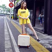 小行李箱萬向輪旅行箱女16寸拉桿箱學生登機箱16迷你密碼箱16WY 新年交換禮物降價
