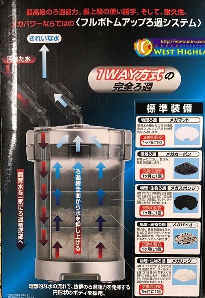 【西高地水族坊】日本五味GEX圓桶過濾6090(含濾材)