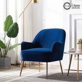 E-home Adora艾朵拉絨布鍍金腳休閒椅-五色可選藍色